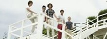 One Direction lanzan 'What Makes You Beautiful'